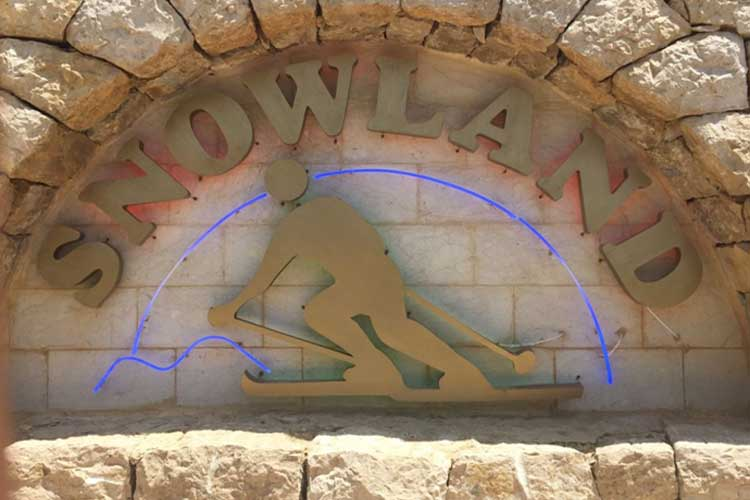 Snowland Main Entrance Logo