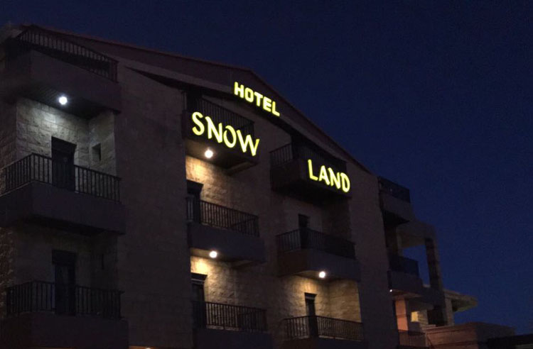 Snowland Hotel Front at Night 2
