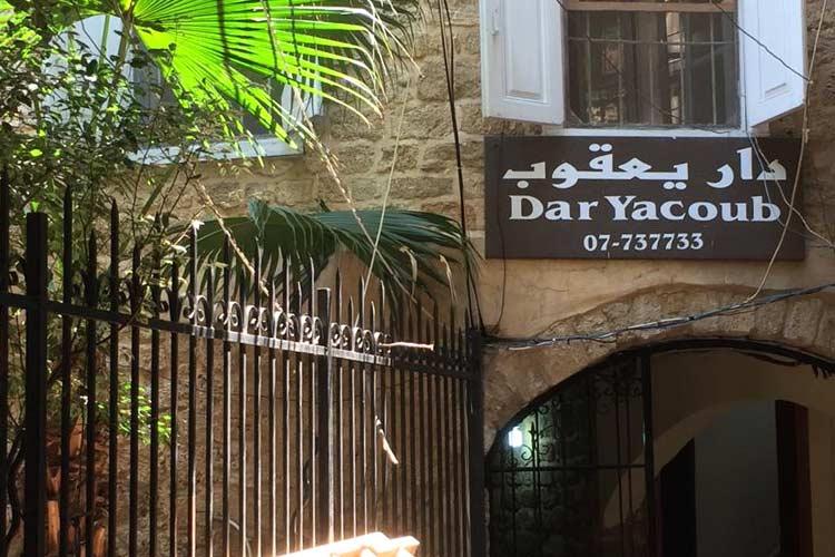 Yacoub Hotel