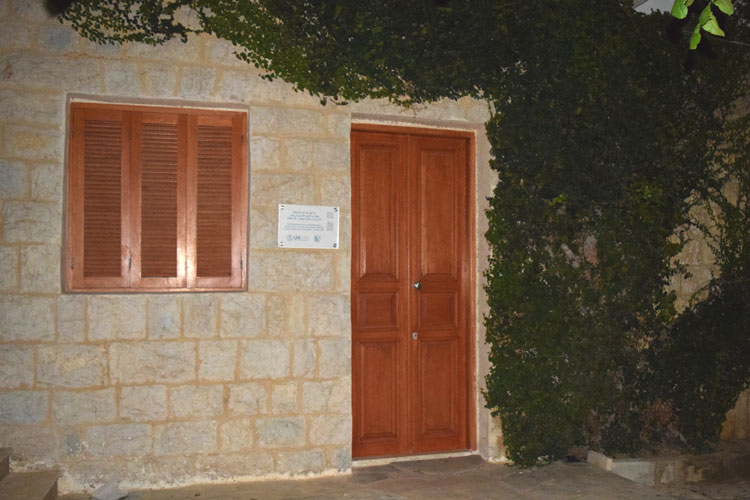Boustany Guesthouse