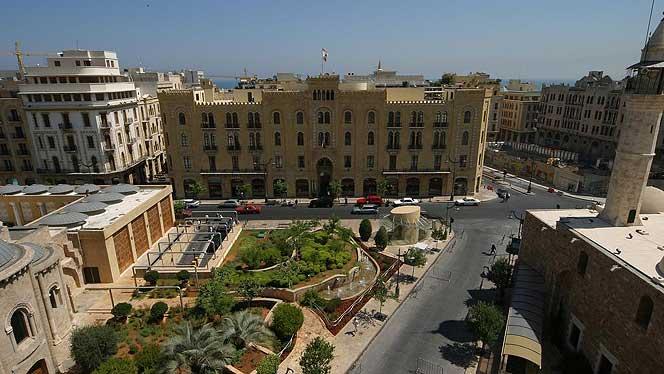 Etoile Suites Beirut View