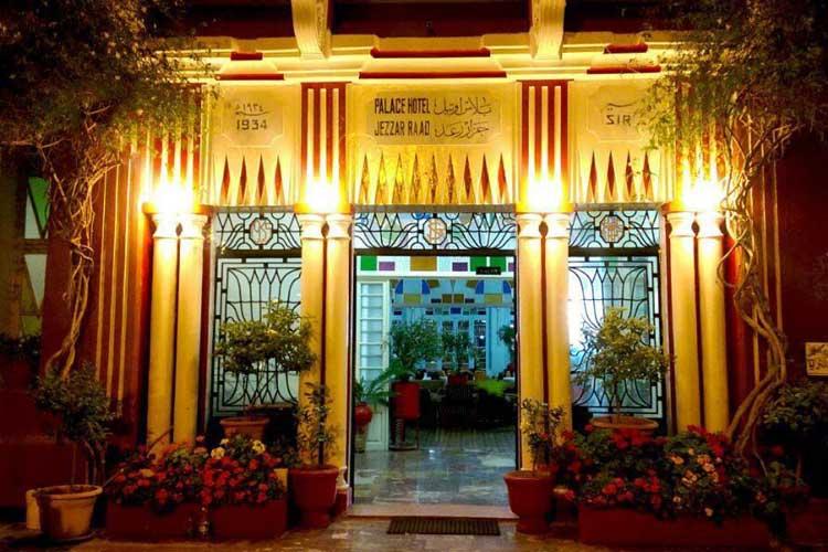 Syr Palace Hotel  Entrance