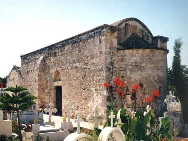Panagias Neroforousas Church, Cyprus