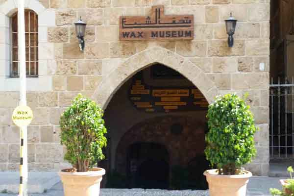 Byblos Wax Museum, Lebanon